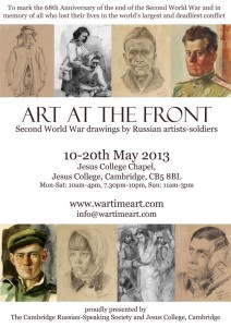 Art at the Front poster
